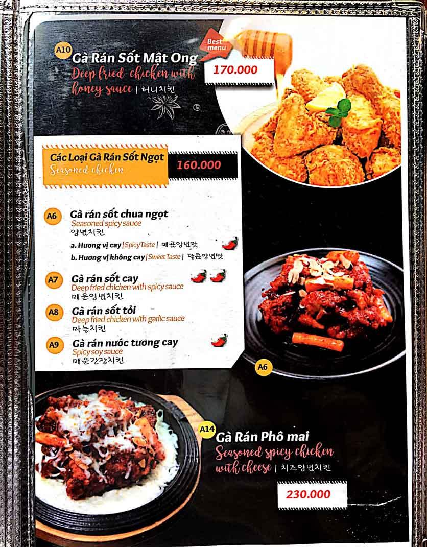 Menu Cocodak Korean Restaurant - Lý Tự Trọng  4
