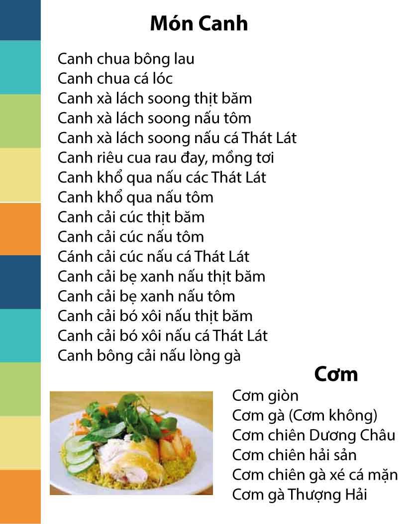 Menu Cơm Gà Thượng Hải  3