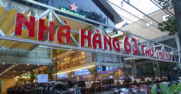 truy tìm đặc sản tiến Vua đất Bắc ở Sài Gòn 1