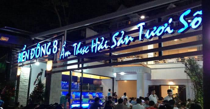 nhà hàng hải sản biển đông 8 2