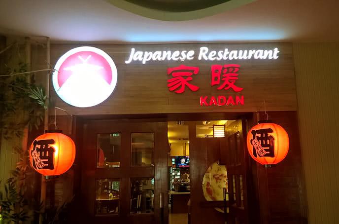 nhà hàng Kadan Xuân Thủy 13