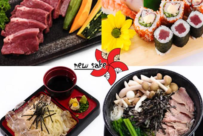 nhà hàng new sake đào tấn 1